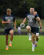 7 October 2019; Cian Healy, right and Jordi Murphy during Ireland Rugby squad training session at Shirouzuoike Park in Fukuoka, Japan. Photo by Brendan Moran/Sportsfile