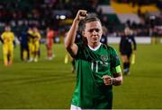 8 October 2019; Katie McCabe of Republic of Ireland celebrates following the UEFA Women's 2021 European Championships qualifier match between Republic of Ireland and Ukraine at Tallaght Stadium in Dublin. Photo by Stephen McCarthy/Sportsfile
