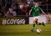 8 October 2019; Heather Payne of Republic of Ireland during the UEFA Women's 2021 European Championships qualifier match between Republic of Ireland and Ukraine at Tallaght Stadium in Dublin. Photo by Stephen McCarthy/Sportsfile