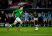 12 October 2019; Aaron Connolly of Republic of Ireland goes through on goal during the UEFA EURO2020 Qualifier match between Georgia and Republic of Ireland at the Boris Paichadze Erovnuli Stadium in Tbilisi, Georgia. Photo by Seb Daly/Sportsfile
