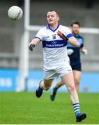 12 October 2019; Albert Martin of St Vincents during the Dublin County Senior Club Football Championship Quarter-Final match between St Judes and St Vincents at Parnell Park in Dublin. Photo by Matt Browne/Sportsfile