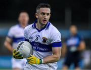 12 October 2019; Jarlath Curley of St Vincents during the Dublin County Senior Club Football Championship Quarter-Final match between St Judes and St Vincents at Parnell Park in Dublin. Photo by Matt Browne/Sportsfile