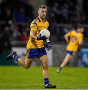 12 October 2019; Jonny Cooper of Na Fianna during the Dublin County Senior Club Football Championship Quarter-Final match between Ballyboden and Na Fianna at Parnell Park in Dublin. Photo by Matt Browne/Sportsfile