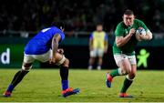 12 October 2019; Tadhg Furlong of Ireland in action against Teofilo Paulo of Samoa during the 2019 Rugby World Cup Pool A match between Ireland and Samoa at the Fukuoka Hakatanomori Stadium in Fukuoka, Japan. Photo by Brendan Moran/Sportsfile