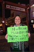 18 October 2019; Ireland Rugby supporter Sinead Glackin, originally from Dublin, now living in Perth, looks for a match ticket in Tokyo ahead of her side's 2019 Rugby World Cup Quarter-Final match against New Zealand. Photo by Ramsey Cardy/Sportsfile