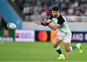 19 October 2019; Conor Murray of Ireland warms up prior to the 2019 Rugby World Cup Quarter-Final match between New Zealand and Ireland at the Tokyo Stadium in Chofu, Japan. Photo by Brendan Moran/Sportsfile