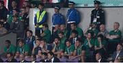 19 October 2019; Ireland squad members and backroom staff watch on during the 2019 Rugby World Cup Quarter-Final match between New Zealand and Ireland at the Tokyo Stadium in Chofu, Japan. Photo by Ramsey Cardy/Sportsfile
