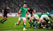 19 October 2019; Conor Murray of Ireland during the 2019 Rugby World Cup Quarter-Final match between New Zealand and Ireland at the Tokyo Stadium in Chofu, Japan. Photo by Brendan Moran/Sportsfile