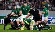 19 October 2019; Conor Murray of Ireland makes a break during the 2019 Rugby World Cup Quarter-Final match between New Zealand and Ireland at the Tokyo Stadium in Chofu, Japan. Photo by Brendan Moran/Sportsfile
