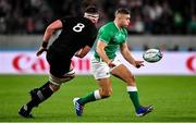 19 October 2019; Jordan Larmour of Ireland in action against Kieran Read of New Zealand during the 2019 Rugby World Cup Quarter-Final match between New Zealand and Ireland at the Tokyo Stadium in Chofu, Japan. Photo by Brendan Moran/Sportsfile