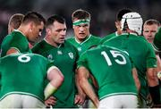 19 October 2019; Cian Healy, Josh Van der Flier and Keith Earls of Ireland during the 2019 Rugby World Cup Quarter-Final match between New Zealand and Ireland at the Tokyo Stadium in Chofu, Japan. Photo by Ramsey Cardy/Sportsfile