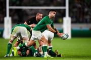 19 October 2019; Conor Murray of Ireland during the 2019 Rugby World Cup Quarter-Final match between New Zealand and Ireland at the Tokyo Stadium in Chofu, Japan. Photo by Ramsey Cardy/Sportsfile