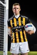 22 October 2019; Crossmaglen Rangers and Armagh senior footballer Oisin O'Neill poses for a portrait at the launch of the AIB Camogie and Club Championships. This is AIB's 29th year sponsoring the AIB GAA Football, Hurling and their 7th year sponsoring the Camogie Club Championships. For exclusive content and behind the scenes action throughout the AIB GAA & Camogie Club Championships follow AIB GAA on Facebook, Twitter, Instagram, and Snapchat. Photo by Sam Barnes/Sportsfile