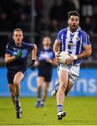 26 October 2019; Michael Darragh Macauley of Ballyboden St Endas makes a break during the Dublin County Senior Club Football Championship semi-final match between  Ballyboden St. Endas and St. Jude at Parnell Park, Dublin. Photo by David Fitzgerald/Sportsfile