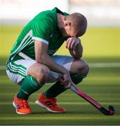 27 October 2019; Eugene Magee of Ireland reacts after losing to Canada in a shootout during the FIH Men's Olympic Qualifier match at Rutledge Field, in West Vancouver, British Columbia, Canada. Photo by Darryl Dyck/Sportsfile