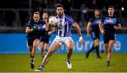 26 October 2019; Michael Darragh Macauley of Ballyboden St Endas during the Dublin County Senior Club Football Championship semi-final match between Ballyboden St Endas and St Judes at Parnell Park, Dublin. Photo by David Fitzgerald/Sportsfile