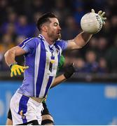 3 November 2019; Michael Darragh MacAuley of Ballyboden St Enda's during the Dublin County Senior Club Football Championship Final match between Thomas Davis and Ballyboden St Enda's at Parnell Park in Dublin. Photo by Brendan Moran/Sportsfile