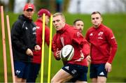 5 November 2019; Keith Earls during a Munster Rugby squad training session at University of Limerick in Limerick. Photo by Matt Browne/Sportsfile