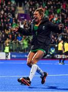 3 November 2019; Nikki Evans of Ireland celebrates after the FIH Women's Olympic Qualifier match between Ireland and Canada at Energia Park in Dublin. Photo by Brendan Moran/Sportsfile