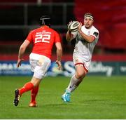 9 November 2019; Rob Herring of Ulster during the Guinness PRO14 Round 6 match between Munster and Ulster at Thomond Park in Limerick. Photo by John Dickson/ Sportsfile