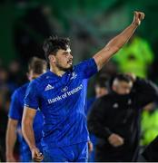 8 November 2019; Max Deegan of Leinster following the Guinness PRO14 Round 6 match between Connacht and Leinster at the Sportsground in Galway. Photo by Ramsey Cardy/Sportsfile