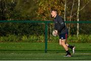 12 November 2019; Andrew Conway during a Munster Rugby squad training session at University of Limerick in Limerick. Photo by Brendan Moran/Sportsfile