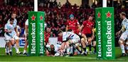 23 November 2019; Donnacha Ryan of Racing 92 picks the ball up on his own try line after JJ Hanrahan of Munster lost possession during the Heineken Champions Cup Pool 4 Round 2 match between Munster and Racing 92 at Thomond Park in Limerick. Photo by Brendan Moran/Sportsfile