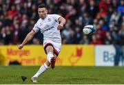7 December 2019; John Cooney of kicks a penalty during the Heineken Champions Cup Pool 3 Round 3 match between Ulster and Harlequins at Kingspan Stadium in Belfast. Photo by Oliver McVeigh/Sportsfile