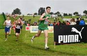 8 December 2019; Jamie Battle of Ireland competing in the U20 Men's event during the European Cross Country Championships 2019 at Bela Vista Park in Lisbon, Portugal. Photo by Sam Barnes/Sportsfile