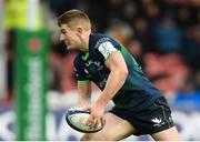 8 December 2019; Conor Fitzgerald of Connacht during the Heineken Champions Cup Pool 5 Round 3 match between Gloucester and Connacht at Kingsholm Stadium in Gloucester, England. Photo by Ramsey Cardy/Sportsfile