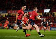 7 December 2019; Rory Scannell of Munster, supported by team-mate Conor Murray, on his way to scoring a try, which was subsequently disallowed, during the Heineken Champions Cup Pool 4 Round 3 match between Munster and Saracens at Thomond Park in Limerick. Photo by Seb Daly/Sportsfile
