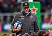 7 December 2019; Ulster Head Coach Dan McFarland before the Heineken Champions Cup Pool 3 Round 3 match between Ulster and Harlequins at Kingspan Stadium in Belfast. Photo by Oliver McVeigh/Sportsfile
