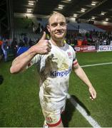 13 December 2019; Matt Faddes of Ulster after the Heineken Champions Cup Pool 3 Round 4 match between Harlequins and Ulster at Twickenham Stoop in London, England. Photo by John Dickson/Sportsfile