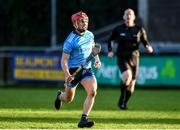 5 January 2020; Lorcan McMullan of Dublin during the 2020 Walsh Cup Round 3 match between Dublin and Carlow at Parnell Park in Dublin. Photo by Sam Barnes/Sportsfile