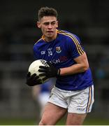 11 January 2020; Joseph Hagan of Longford during the O'Byrne Cup Semi-Final match between Longford and Dublin at Glennon Brothers Pearse Park in Longford. Photo by Ray McManus/Sportsfile