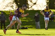 12 January 2020; Micheál Dwyer celebrates scoring the first Wexford goal during the Walsh Cup Semi-Final match between Kilkenny and Wexford at John Lockes GAA Club, John Locke Park in Callan, Kilkenny. Photo by Ray McManus/Sportsfile