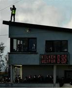 12 January 2020; A photograph is taken as supporters and members of the press watch the Walsh Cup Semi-Final match between Kilkenny and Wexford at John Lockes GAA Club, John Locke Park in Callan, Kilkenny. Photo by Ray McManus/Sportsfile