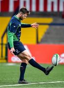 13 February 2020; Ross Byrne during Ireland Rugby Squad Training at Irish Independent Park in Cork. Photo by Brendan Moran/Sportsfile