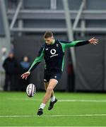 21 February 2020; Ross Byrne during Ireland Rugby squad training at the IRFU High Performance Centre at the Sport Ireland Campus in Dublin. Photo by Seb Daly/Sportsfile