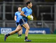 22 February 2020; Kevin McManamon of Dublin during the Allianz Football League Division 1 Round 4 match between Dublin and Donegal at Croke Park in Dublin. Photo by Eóin Noonan/Sportsfile