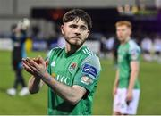 24 February 2020; Dale Holland of Cork City appluads to the travelling supporters following the SSE Airtricity League Premier Division match between Dundalk and Cork City at Oriel Park in Dundalk, Louth. Photo by Ben McShane/Sportsfile