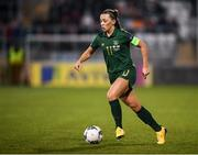 5 March 2020; Katie McCabe of Republic of Ireland during the UEFA Women's 2021 European Championships Qualifier match between Republic of Ireland and Greece at Tallaght Stadium in Dublin. Photo by Stephen McCarthy/Sportsfile