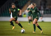 5 March 2020; Ruesha Littlejohn with the support of her Republic of Ireland team-mate Katie McCabe during the UEFA Women's 2021 European Championships Qualifier match between Republic of Ireland and Greece at Tallaght Stadium in Dublin. Photo by Stephen McCarthy/Sportsfile