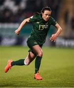 5 March 2020; Áine O'Gorman of Republic of Ireland during the UEFA Women's 2021 European Championships Qualifier match between Republic of Ireland and Greece at Tallaght Stadium in Dublin. Photo by Stephen McCarthy/Sportsfile
