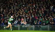 7 March 2020; Spectators watch as Aaron Gillane of Limerick scores a point during the Allianz Hurling League Division 1 Group A Round 3 match between Limerick and Waterford at LIT Gaelic Grounds in Limerick. Photo by Eóin Noonan/Sportsfile