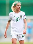 11 March 2020; Denise O'Sullivan of Republic of Ireland during the UEFA Women's 2021 European Championships Qualifier match between Montenegro and Republic of Ireland at Pod Malim Brdom in Petrovac, Montenegro. Photo by Stephen McCarthy/Sportsfile