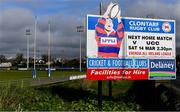 13 March 2020; A general view of Clontarf Rugby Club. Following directives from the Irish Government and the Department of Health the majority of the country's sporting associations have suspended all activity until March 29, in an effort to contain the spread of the Coronavirus (COVID-19). Photo by Sam Barnes/Sportsfile