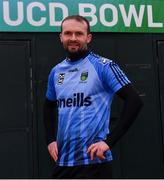 18 March 2020; Glenavon footballer Conan Byrne, formerly of UCD, Sporting Fingal, Shelbourne and St Patrick's Athletic, pictured outside the UCD Bowl during his marathon walk in aid of the Irish Cancer Society which took in every SSE Airtricity League of Ireland stadium in the Dublin region and which started off in Tolka Park and finished at the Aviva Stadium. Photo by Sam Barnes/Sportsfile