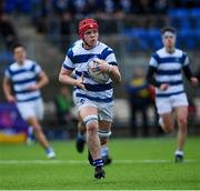 9 March 2020; Sean McKechnie of Blackrock College during the Bank of Ireland Leinster Schools Junior Cup Semi-Final match between Blackrock College and St Vincent's, Castleknock College at Energia Park in Donnybrook, Dublin. Photo by Ramsey Cardy/Sportsfile