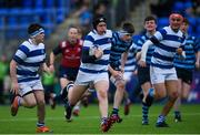 9 March 2020; Alex Mullan of Blackrock College makes a break during the Bank of Ireland Leinster Schools Junior Cup Semi-Final match between Blackrock College and St Vincent's, Castleknock College at Energia Park in Donnybrook, Dublin. Photo by Ramsey Cardy/Sportsfile